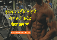 Bodybuilding supplement harms