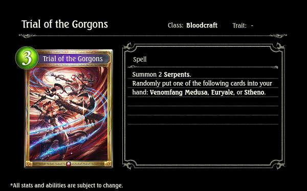 シャドウバース 新カード ゴルゴンの試練、星の鎧、星追いの妖精など計3枚が海外サイトで公開!