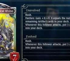 Artifact Rhino