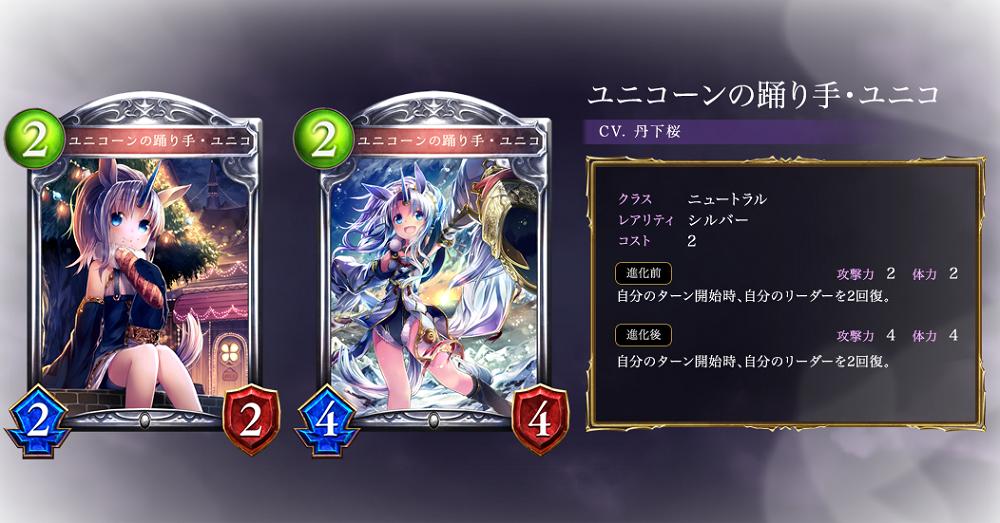 card_modal_002-1