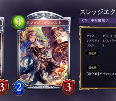 card_modal_017