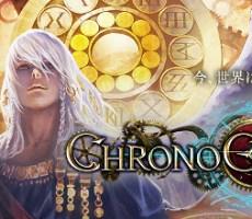 Chronogenesis / 時空転生