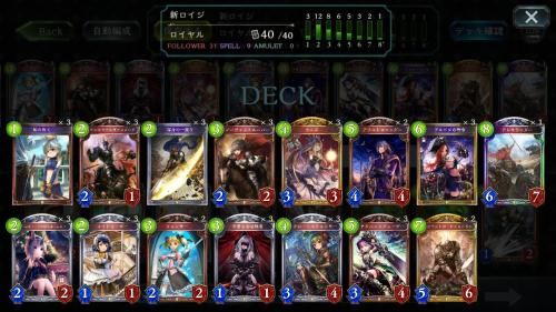 royal_deck