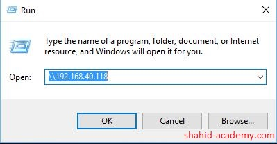 run dialog box for shared files