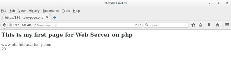 first page on php for LAMP