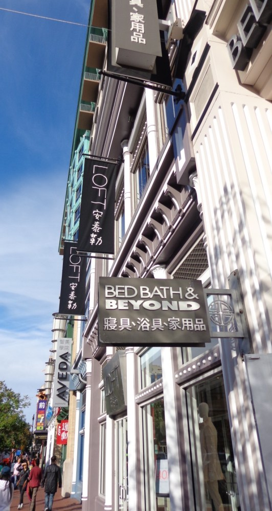 Chinatown shopping on Shalavee.com