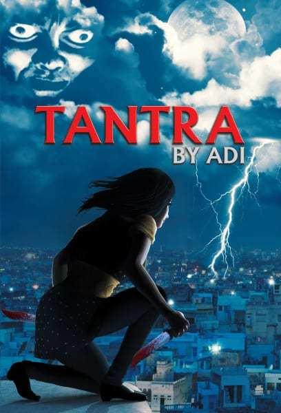 tantrabyadi-2