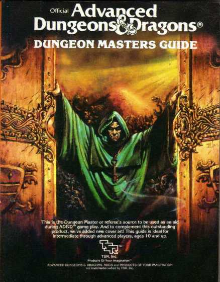 AD&D Dungeon Masters Guide 1st Edition 2nd Cover