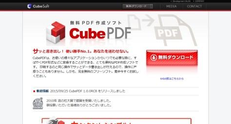 cubepdf1