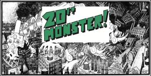 20ft Monster Pop Up