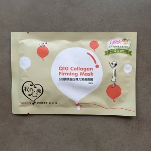Collagen-Sheet-Mask-Shell-and-Shine
