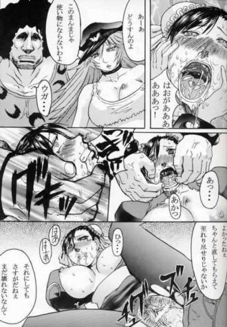 futanari full comic