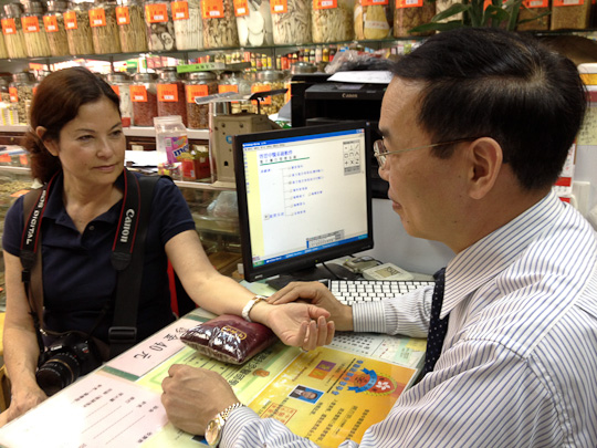 visit a Chinese herbalist