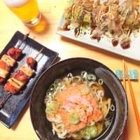Eat Osaka  Japanese Cooking Class