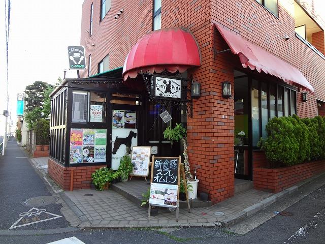 「カフェ&レストラン エル・ウエーブ」の画像検索結果