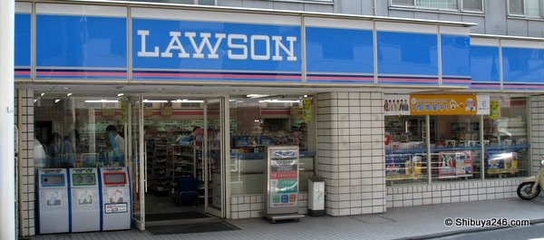 The local Lawson store