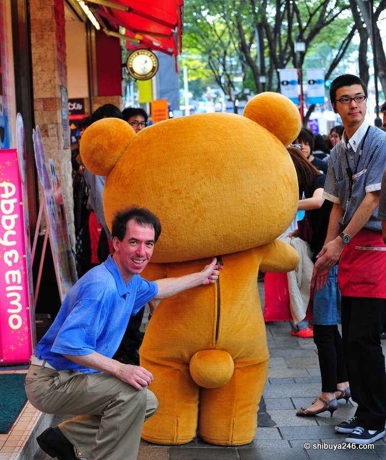 Getting a bit cheeky here. Thinking about unzipping Rilakkuma and finding out what is inside
