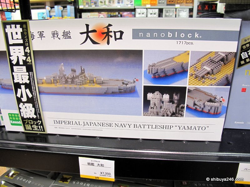 There is also a battle ship called Yamato to be made
