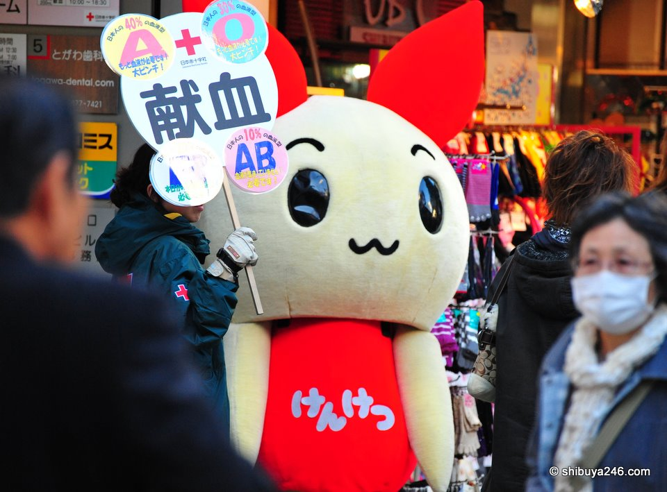 A is most common blood type in Japan with 40% of people having this type.