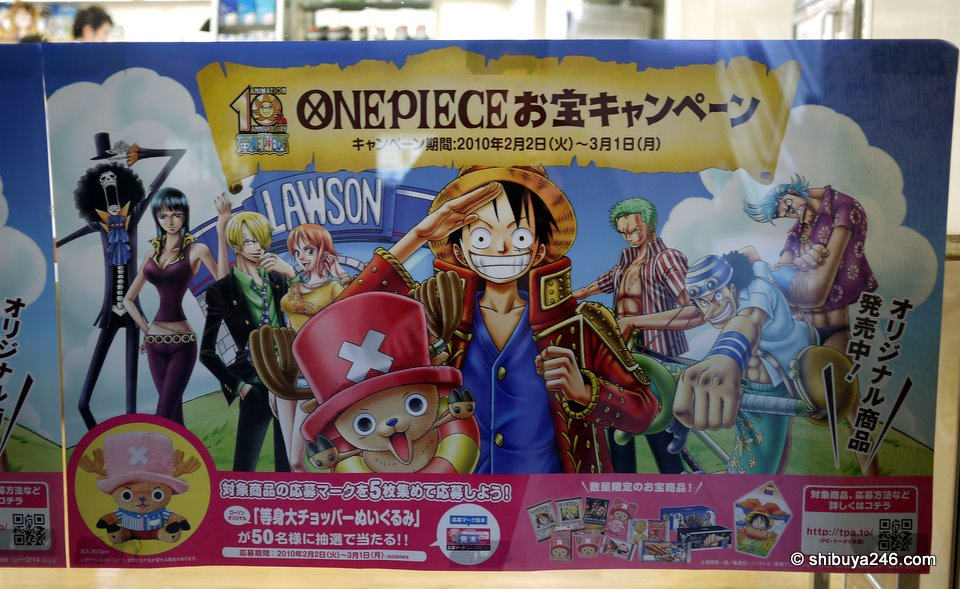 Looks like 50 people will have the chance to win a large Chopper from the One Piece set. Promotion is running from Feb 2 to March 1st, 2010.