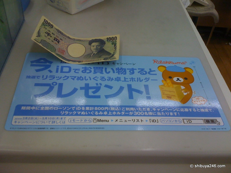 Lawson have launched their new point service with Ponta, but Rilakkuma is not missing out. Here he is a the register advertising a campaign.