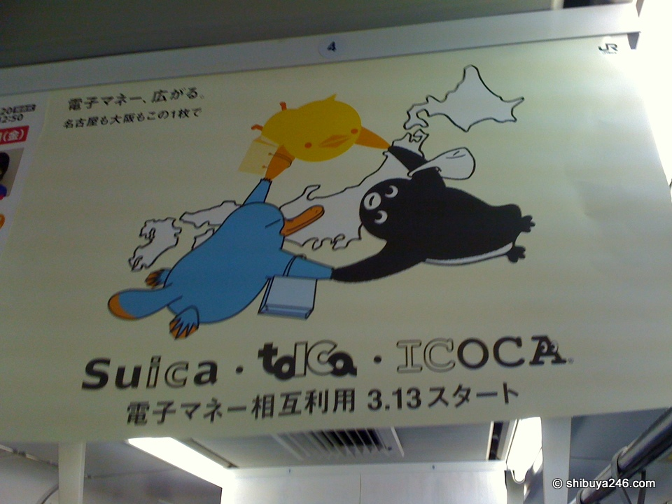 Suica toica Icoca