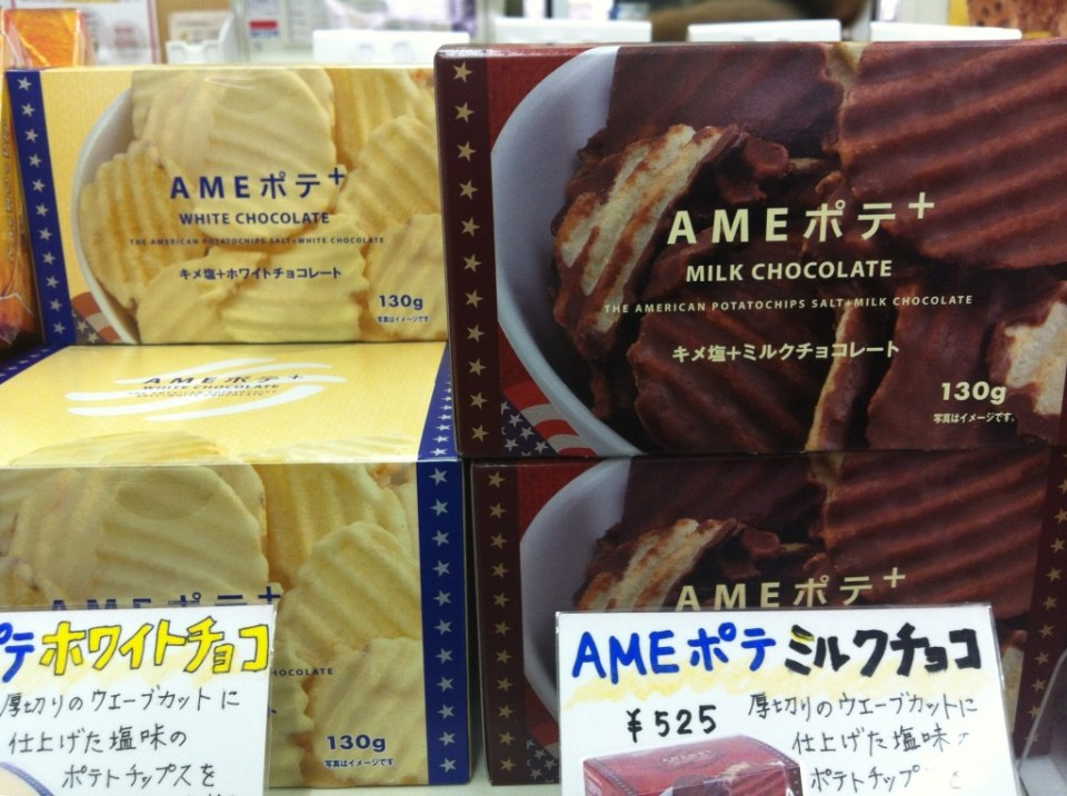 Chocolate-coated potato chips