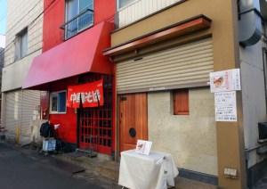持ち帰り和風スープの専門店をオープンすると表明している「鴨屋そば香」の旧店舗