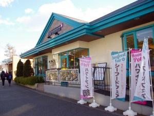 2番出入口(左側)の真横にあるレストラン「メレンゲ(Merengue)岸根公園店」