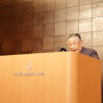 第一内科歴代同窓会長代表山口昭先生