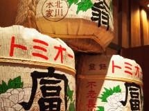 Foods bar 栞屋 第1回日本酒ミーティング