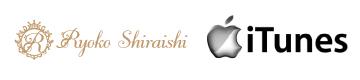 Ryoko Shiraishi iTunes