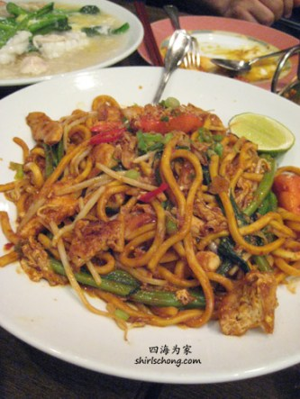 Malaysian Food - Mee Goren (Friend Noodles)
