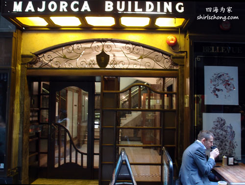 Majorca Building at Central Place -- 墨尔本旅游秘密地图 Melbourne Hidden Gems Travel Map
