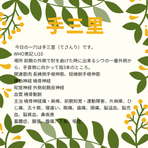 9b30fc29-f8be-43f3-ade4-33489a04c39f-1.png