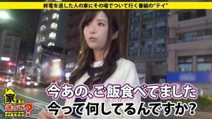 【動画あり】しょうこさん 22歳 大学生 家まで送ってイイですか? case.11 277DCV-011 シロウトTV (27)