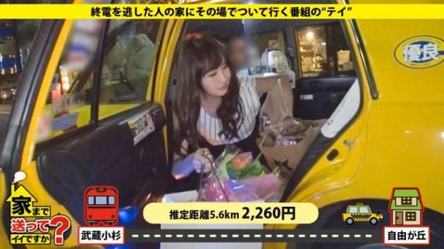 【動画あり】あさこさん 23歳(誕生日) ネイリスト 家まで送ってイイですか? case.21 277DCV-021 シロウトTV (3)