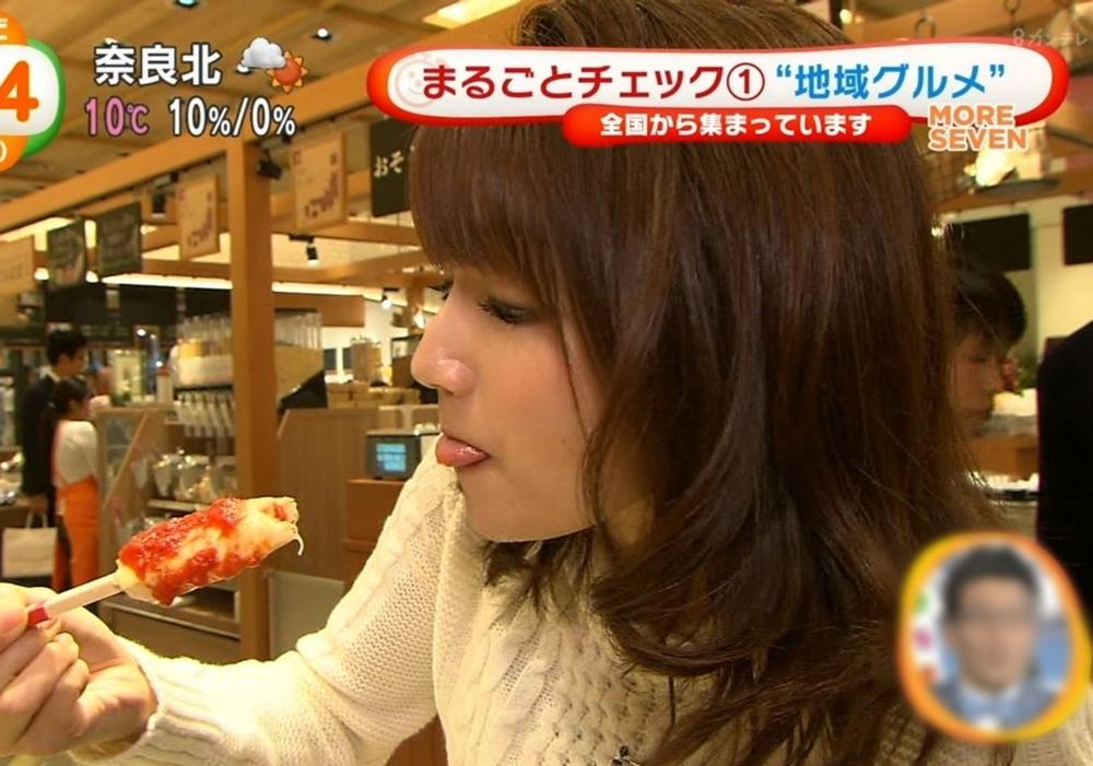 長野美郷の食事舌