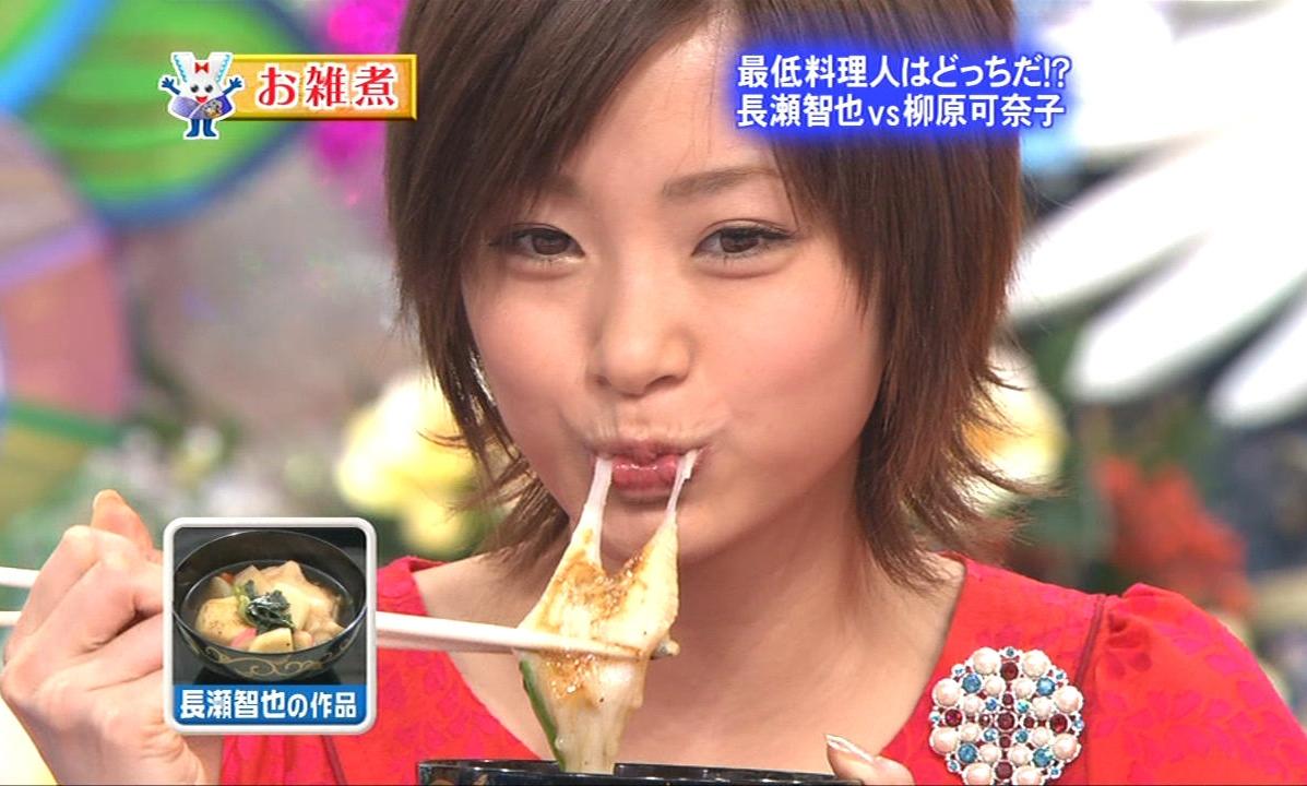 上戸彩の食事舌 (1)