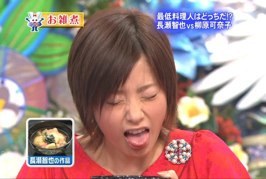 上戸彩の食事舌 (4)