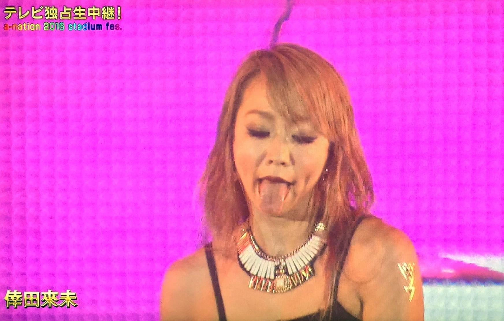 倖田來未の舌出し (3)