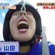 山田菜々の唾糸見せ (1)