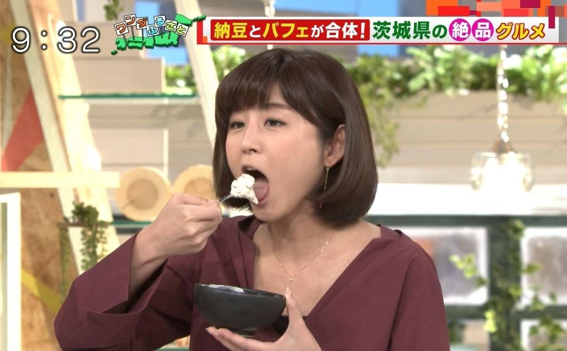 宇賀なつみの食事舌 (1)