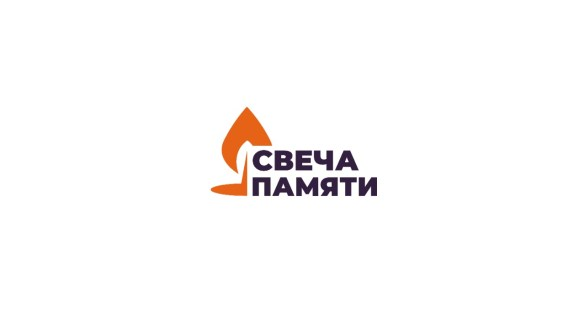 svecha_logo