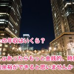 PAK88_toukyouekisyoumen20150112191247