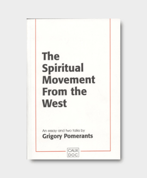 The spiritual movement from the west