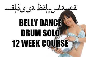 MBD DRUM SOLO 12 WEEK COURSE
