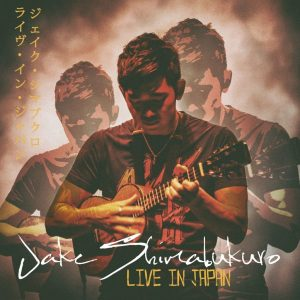 JakeS_LiveInJapanCover-1024x1024