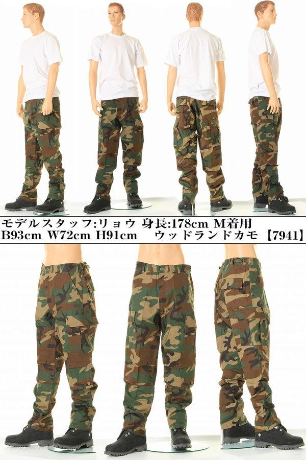 Catchy Pocket Bdu Cargo Pants Color Military Cargo Pants Battle Dressuniform Cargo Pants Camo Camouflage Classic Threelove Rakuten Global Pocket Bdu Cargo Pants Color wedding dress Military Dress Uniform