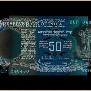 F8 - 50 Rupee UNC Note 'A' Inset Sign R.N.Malhotra